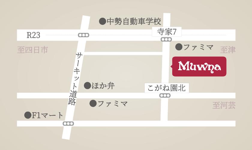 美容室ムーナ(Muwna)|美容室、美容院、ヘアサロンならムーナ(Muwna)