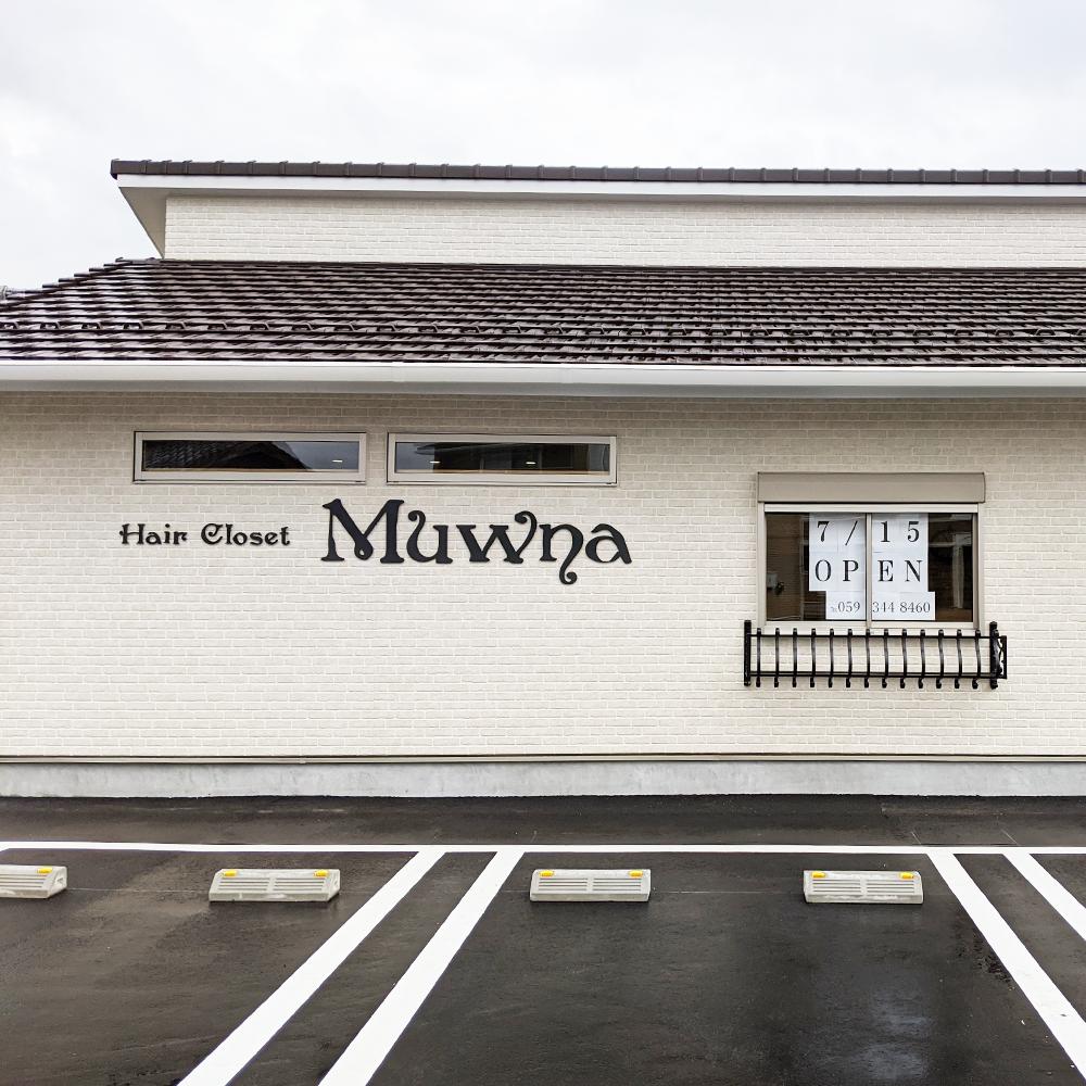 ACCESS|美容室ムーナ(Muwna)|美容室、美容院、ヘアサロンならムーナ(Muwna)